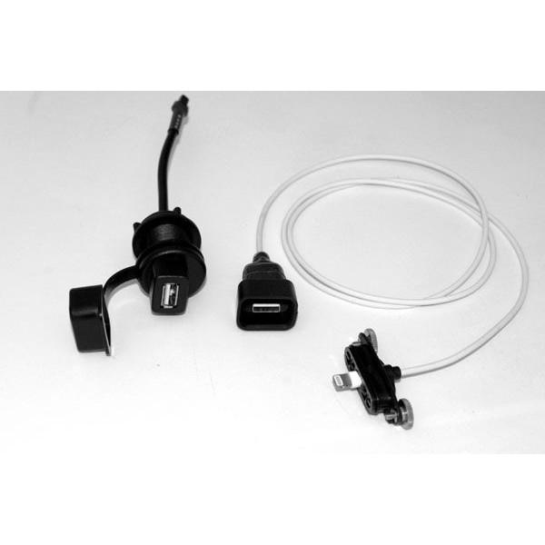 Prise + cable avec kit étanchéité